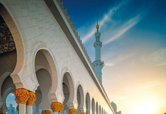 Sheikh Zayed Grand Mosque - Ramadan 2021